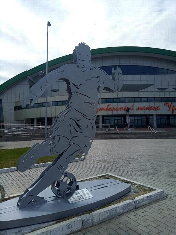 Стальная сборная Екатеринбурга готова к игре