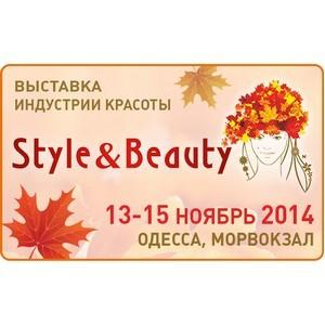 «Style & Beauty 2014»: три дня в Одессе, посвященные красоте