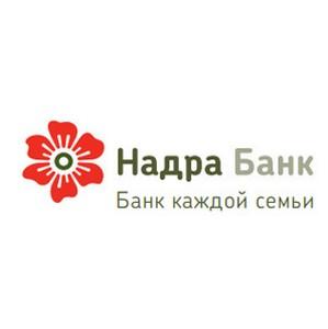 Собери «Двойной урожай»: новая депозитная акция банка «Надра» для аграриев