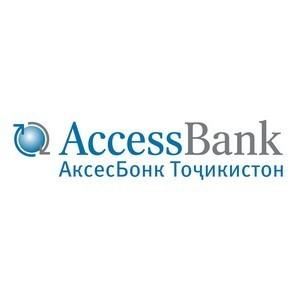 «AccessBank Tajikistan» торжественно открыл Центр Банковского Обслуживания в г. Курган-Тюбе!