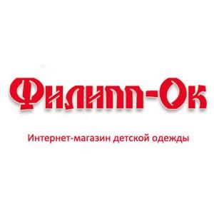 Интернет-магазин «Филипп-Ок» отметил трехлетие
