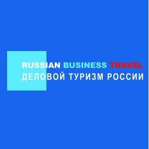Запущен первый в России агрегатор  компаний делового туризма и MICE