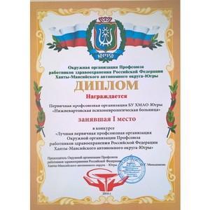 Первое место в городском смотре-конкурсе «Новогодний Нижневартовск» заняла НПНБ
