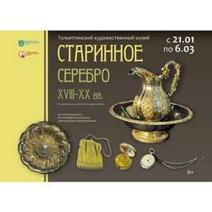 Выставка «Старинное серебро XVIII-XX веков» в Тольятти