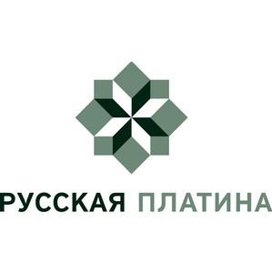 Самый крупный класс горной техники в России у «Русской Платины»