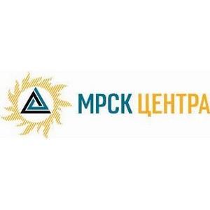 Копии Знамени Победы переданы во все районы электрических сетей Костромаэнерго