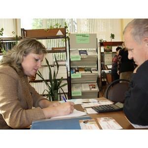 Пенсионный фонд принял участие в акции «Библиодень»