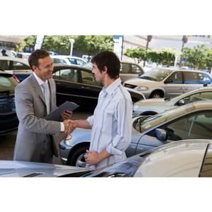 Как выбрать компанию по выкупу автомобиля