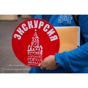 Бесплатные экскурсии для москвичей и гостей столицы