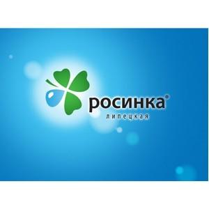 Логистическая компания Magnat Logistics и компания «Росинка» приступили к сотрудничеству