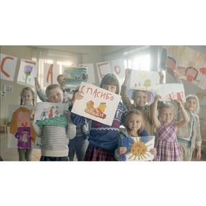 Черкизово поможет детским домам в семи регионах России