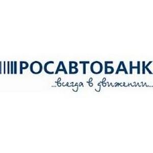 Росавтобанк снижает ставки по кредитам для бизнеса до 13,25% годовых
