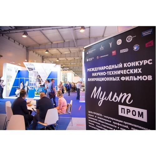 Проект «МультПром» на международном авиасалоне МАКС-2021