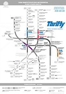 Dollar Thrifty-Санкт-Петербург открывает новые точки экспресс-выдачи авто в двух шагах от метро!