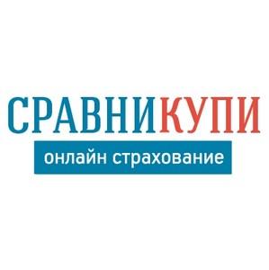 Жители Центральной России отдыхают в Европе, а Дальнего Востока – в странах Юго-Восточной Азии