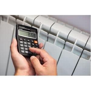 Коммунальщиков обязали повсеместно восстановить расчеты за отопление по квартирным приборам