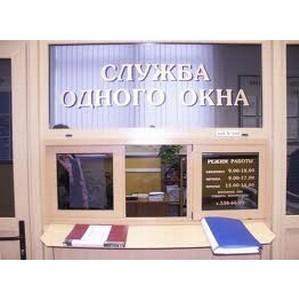 В Кадастровой палате Хакасии ведется прием документов по принципу «Одного окна»