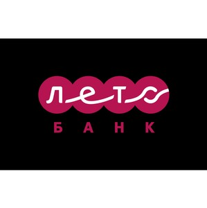 «Лето Банк» открыл два клиентских центра в Калининграде