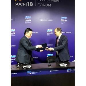 «РВМ Капитал» и Правительство Московской области заключили соглашение о сотрудничестве