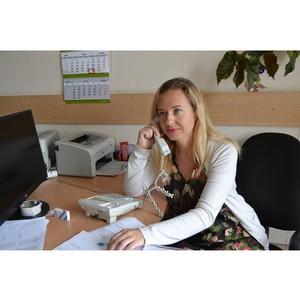 На «горячей линии» Управления Росреестра спросили о погашении записи об ипотеке