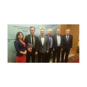 Встреча Вениамина Каганова с президентом ISF
