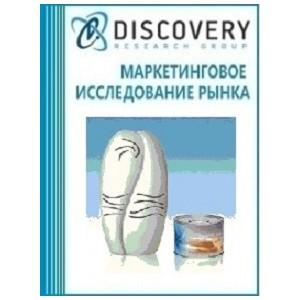 Discovery Research Group. Анализ рынка устройств для ароматизации помещений в России