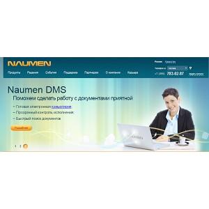 Администрация города Кургана подвела промежуточные итоги развития электронного документооборота