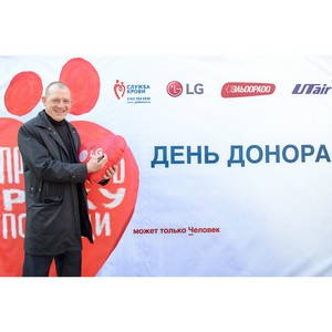 Дмитрий Саутин поддержал День донора в Воронеже