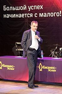 В Москве Радмило Лукич проведет новый кейс-тренинг для топ менеджеров