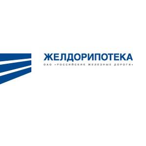 ЗАО «Желдорипотека» активно проводит строительные работы по возведению ЖК «Симфония».
