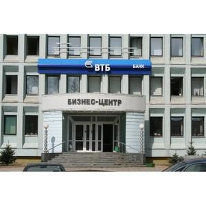 Банк ВТБ выступил спонсором праздничных мероприятий, посвященных 70-летию Музыкального театра Кузбасса