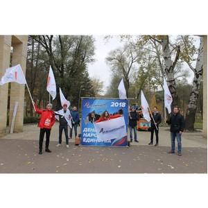 Воронежские активисты ОНФ приняли участие в праздновании Дня народного единства
