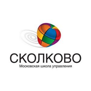 Первая конференция Европейского Союза и России «Энергетический переход: новая парадигма»