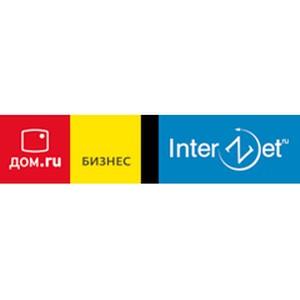 «Дом.ru Бизнес» запустил конфигуратор пакетов услуг