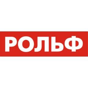 Новые модели коммерческой линейки Ford – в Рольф Октябрьская