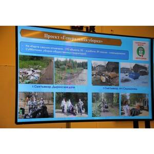 Активисты ОНФ в Коми приняли участие в экологической секции республиканского образовательного форума