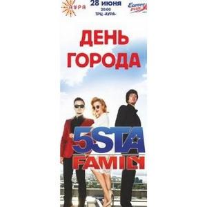 5sta Family поздравит новосибирцев с Днем Города в ТРЦ «Аура»