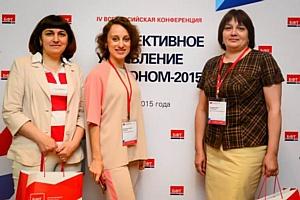 Лучшие практики управления: в Сочи прошла конференция «Эффективное управление регионом – 2015»