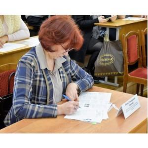 Более тысячи жителей Чувашии стали участниками Большого этнографического диктанта