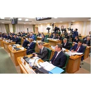 В СФ прошло совещание по проекту ФЗ о государственном контроле (надзоре)