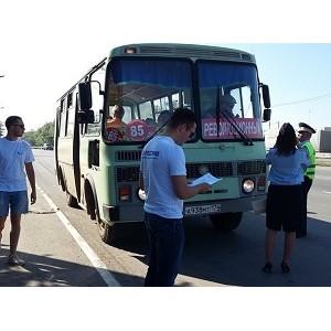 """""""ел¤бинские активисты Ќародного фронта провели мониторинг качества услуг маршрутных такси"""