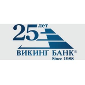 Вклад в сотрудничество славянских народов отмечен государственной наградой Словацкой республики