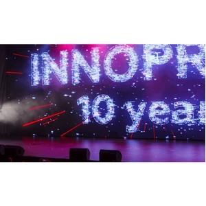 В Екатеринбурге начала работу Международная промышленная выставка «ИННОПРОМ-2019».