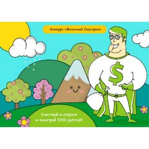 MoneyMan запустил конкурс «Весенний Сюрприз»