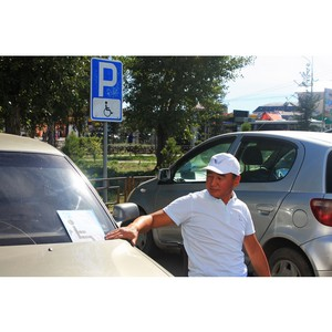 Активисты ОНФ проверили доступность парковок для инвалидов в Кызыле