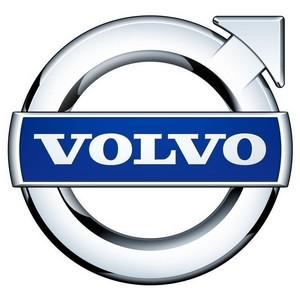 Новый Volvo XC90 будет самым мощным и экологичным внедорожником в мире