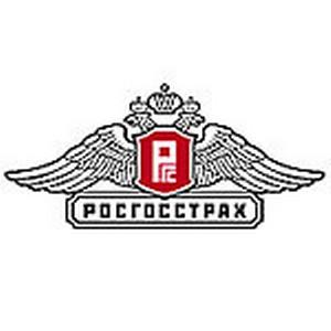 Росгосстрах: россияне стали ответственнее подходить к страхованию во время турпоездок