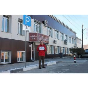 Активисты Народного фронта в Амурской области присоединились к акции «ОНФ за качество»