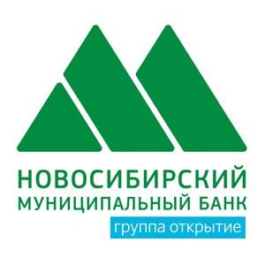 Новосибирский Муниципальный банк удостоен награды за успешное развитие бизнеса
