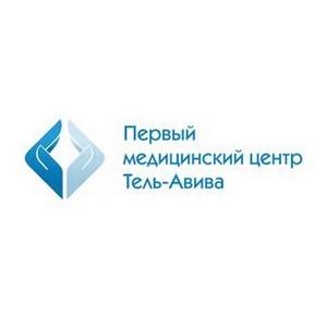 Ассоциация медицинских центров Израиля оценивает стандарты российской медицины